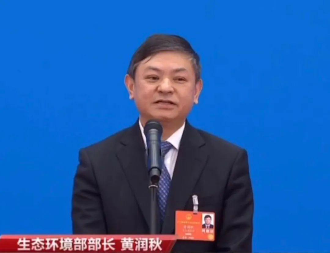 "【purple line】_履新不到1个月、现任唯一的党外人士部长,亮相""部长通道"""