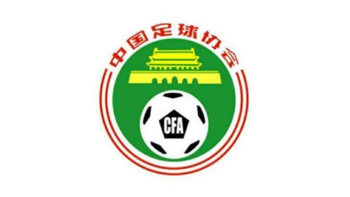 中國足球職業化27年,該好好沉淀了