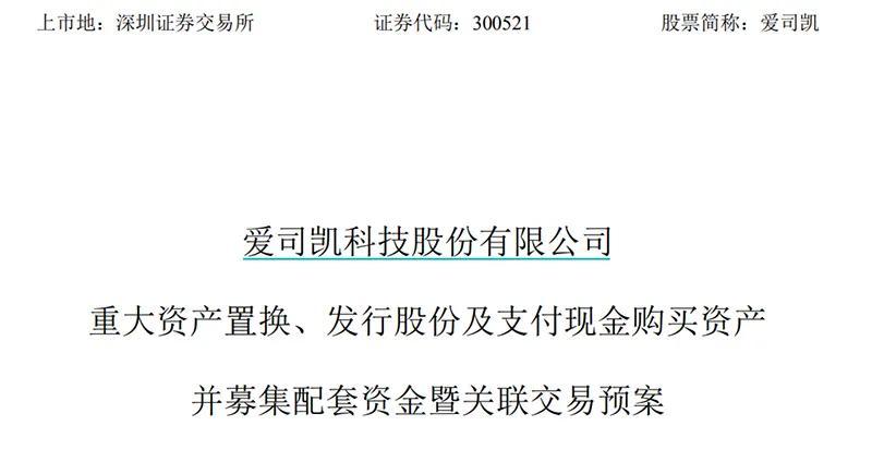 「中德安联人寿保险有限公司」5连板!创业板首单借壳劲爆,按图索骥提供一份名单插图(1)
