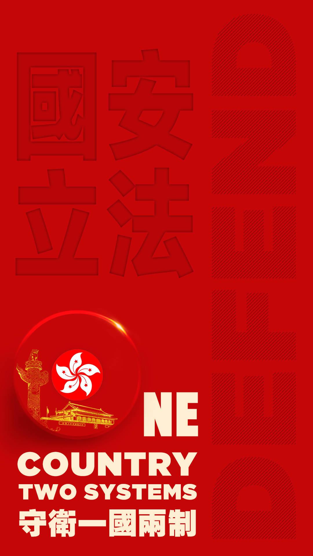 香港国安立法决定是否征求港人意见?官方回应了
