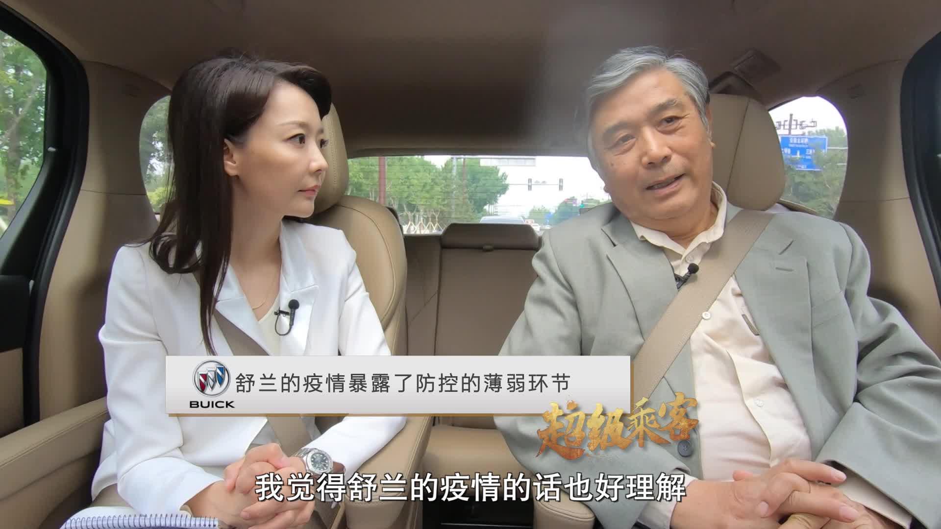 【精编】曾光:病毒溯源是科学探索 中国坦坦荡荡更应参与