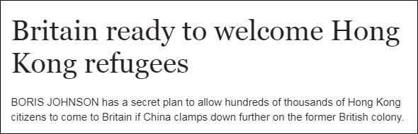 英国外相声称将扩大香港30万人签证权,外交部回应