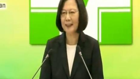 台媒:民进党党职改选是前菜 七月党代会才是主战场
