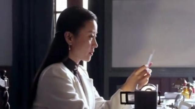陈晓确定了尸体的真实身份 害怕的她决定撤离特务处