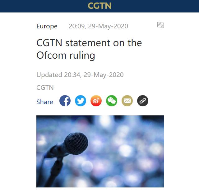 【比特币】_英国通信管理局判定CGTN涉港报道违规,CGTN发声