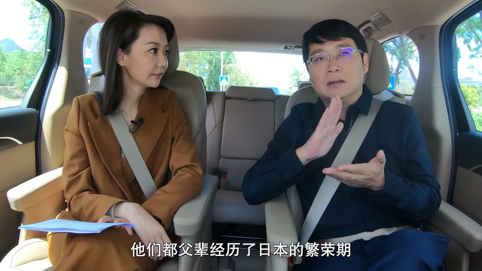 管清友:中国处于中欲望社会 应加强改革释放经济潜力