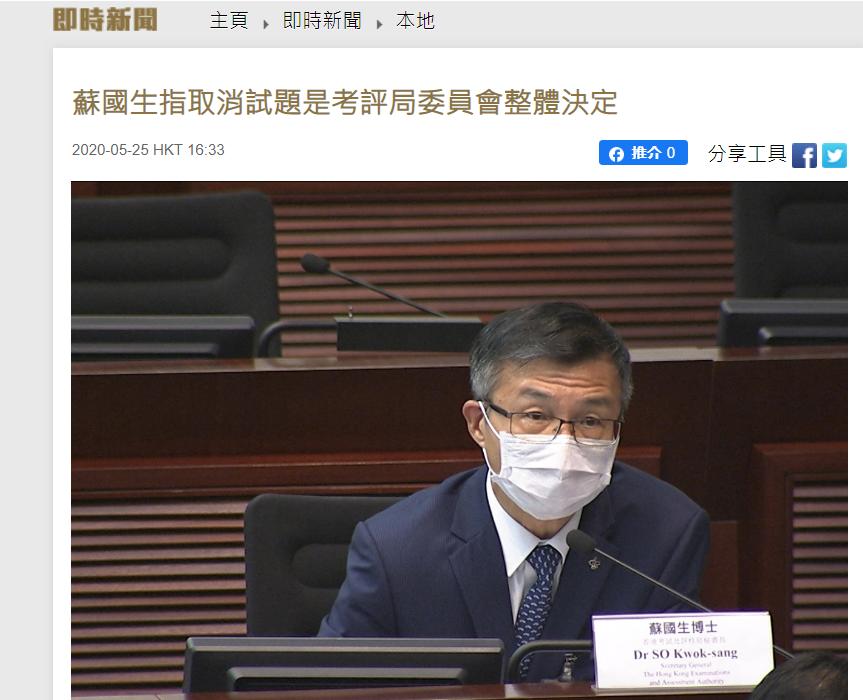 """【微比特】_果然:这道题,香港考生""""中毒""""比例让人触目惊心!"""
