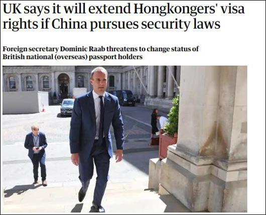 【比特币】_英国外相声称将扩大香港30万人签证权,外交部回应