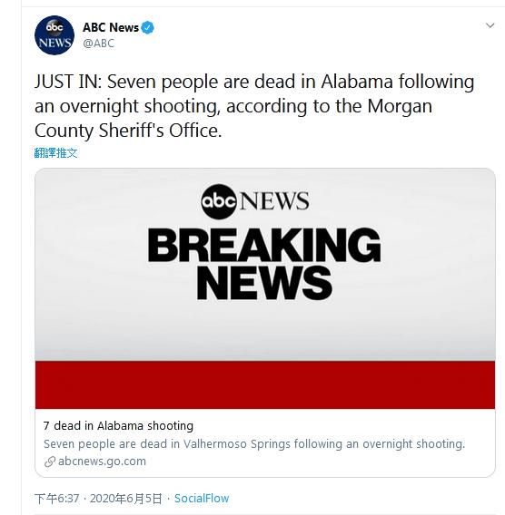 ABC推特截图