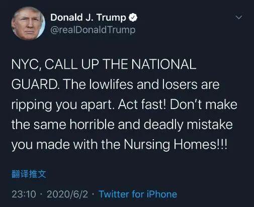 """特朗普竟然发推称:""""纽约市,呼叫国民警卫队吧。那些低等生命和失败者正在撕裂你"""