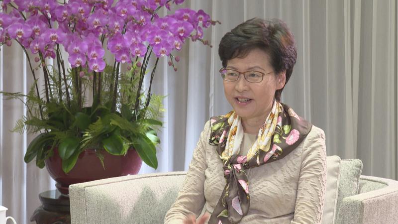 林郑月娥接受采访表态:不会惧怕美国制