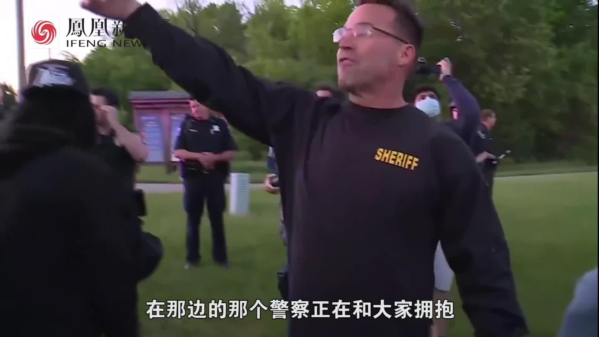 现场:美国一警长脱下防暴装备加入抗议队伍
