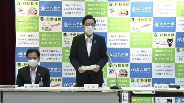 日本北九州第二波疫情形势严峻,市长:将实施流行病学调查