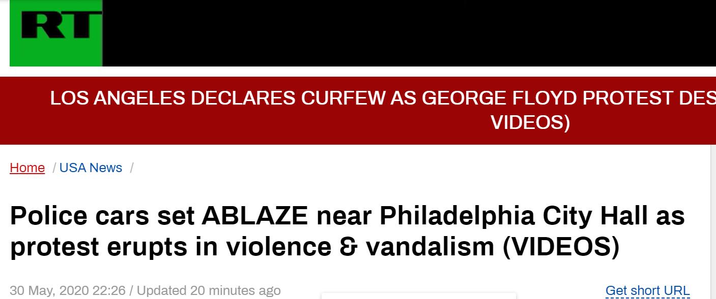 【abyss】_美国示威活动仍在蔓延!费城警车着火,商店遭洗劫