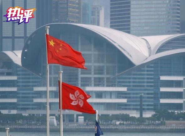"""【栏目规划】_香港再过一周,""""嘘国歌""""违法!"""