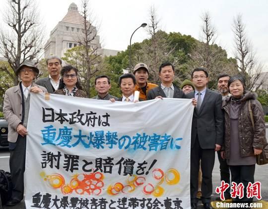 【骨架小怎么办】_重庆大轰炸民间对日索赔上诉被日本高院终审驳回