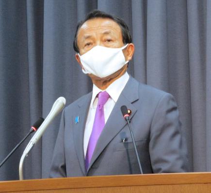 【旺格子软件】_日本副首相称疫情死亡数差异源于国民素质不同 被批后强势回应