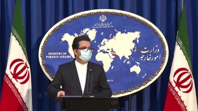 """遭美国囚禁的伊朗科学家乘飞机回国 伊朗否认与美""""换囚""""?"""