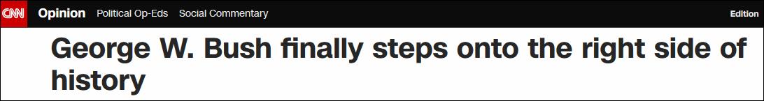 【济南快猫网址培训】_CNN:小布什终于站在了历史的正确一边