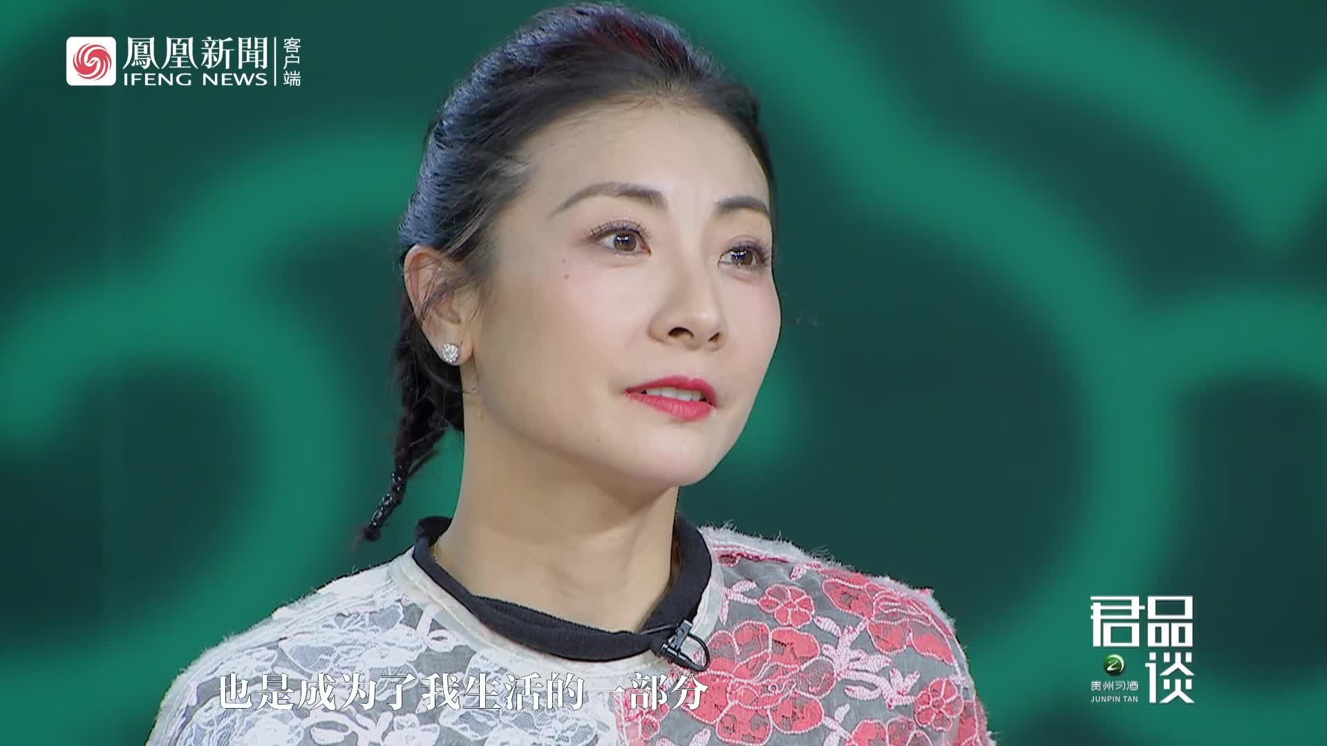 谭元元:连着休息两天是我的极限享受,24年了即便在旅行我也得练舞