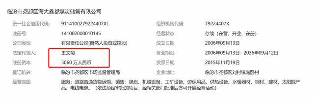 仝卓母亲身份被曝为煤老板,陷借贷纠纷名下5处房产被拍卖