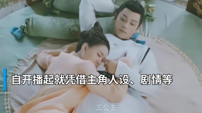 《传闻中的陈芊芊》男主角演技你pick了吗?