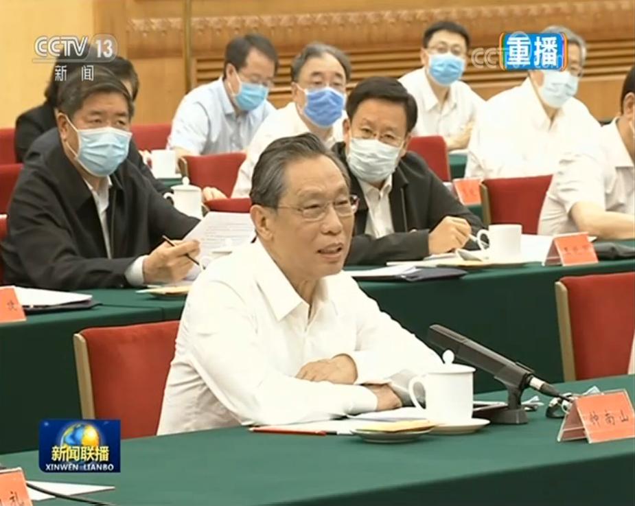 钟南山:国外侮辱我们瞒报,我们不需要解释,看事实