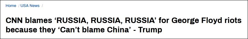 【比特币行情最新价格】_特朗普又阴阳怪气:CNN就会怪俄罗斯,不怪中国是因为缺钱