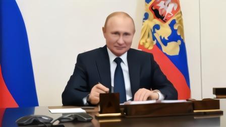 俄罗斯新版核威慑政策 这几种情况下可使用核武器