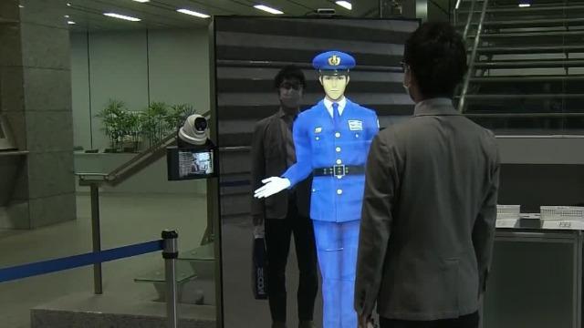 日本安防公司研发出人工智能虚拟保安 减少人际接触