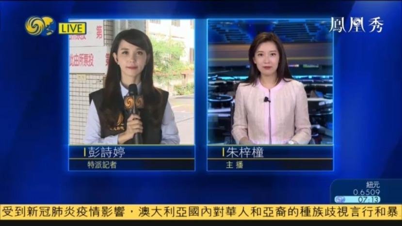 罢韩现场|韩国瑜为台首位面临罢免的地方长官,投票时间是早8点到下午4点