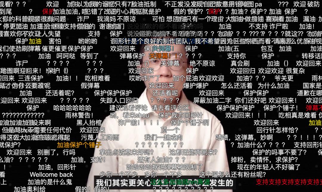 专访吴松磊:放错地图后回形针的生存之道   风眼对话