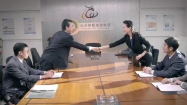 张总接手了常胜利的股份 集团未来的发展扑朔迷离