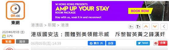 """【浪兄】_香港市民赴美国领馆抗议,痛斥黎智英、黄之锋为""""汉奸"""""""