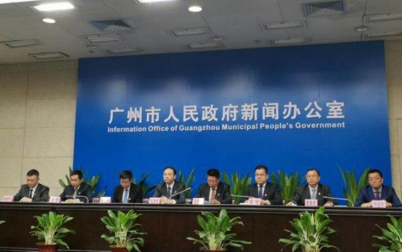 【楼盘推广方案】_广州市疾控:首次发现粪水污染环境引发居民感染新冠
