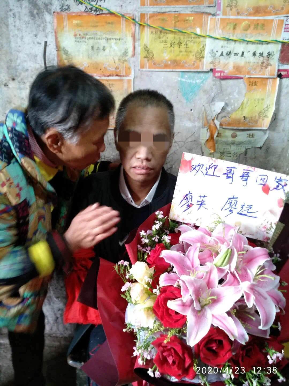 ▲廖银超于4月底被接回家中,结束了长达16年的流浪生涯。受访者供图