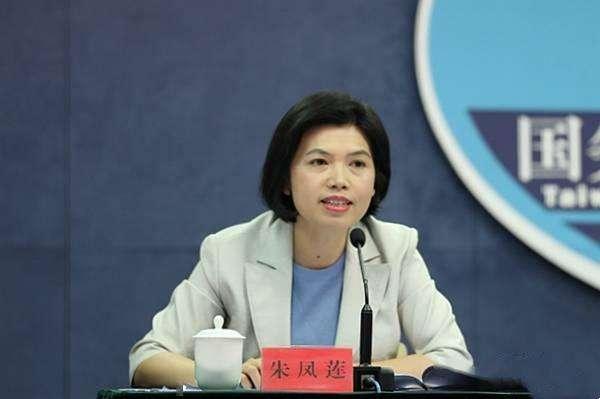 【虎林网】_美军机飞越台湾 国台办:一起非法行径和严重挑衅事件