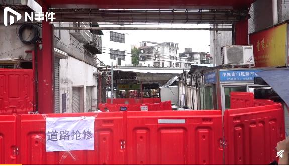 广州天河发生地面下陷,官方:雨水带走泥沙所致