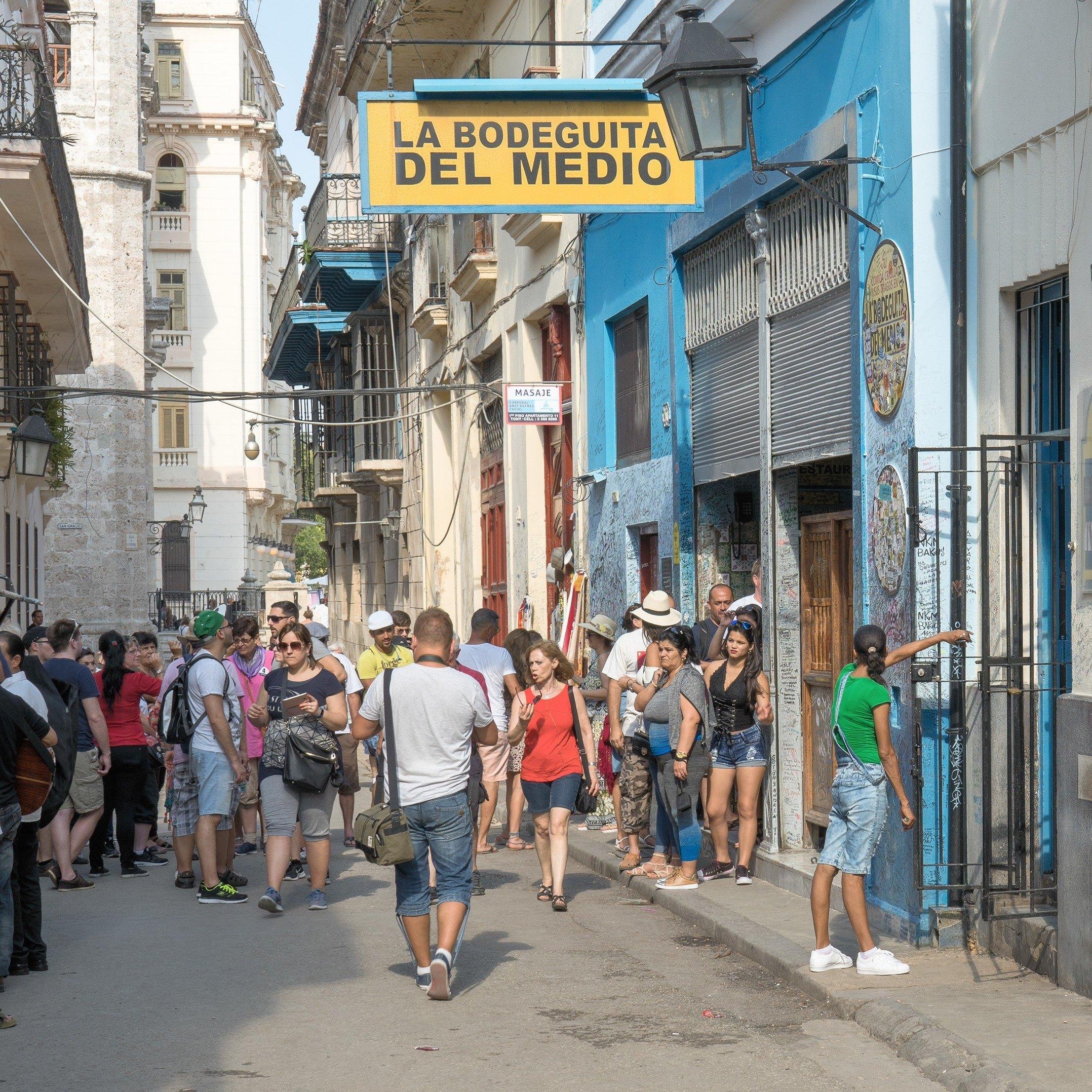 游客在门口排队 资料图