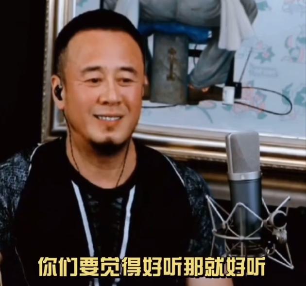 杨坤评价周杰伦新歌:你们觉得好就好吧