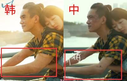 韩版《少年的你》海报小北手臂被P粗
