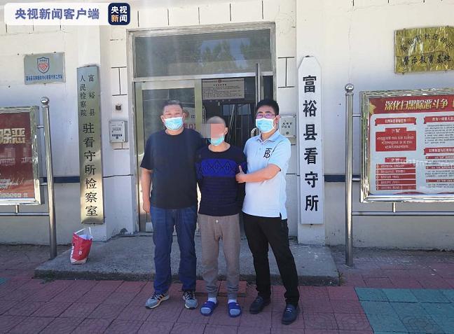 【福州快猫网址服务】_一个纸团引发血案 警方28年不懈追凶嫌犯终落网