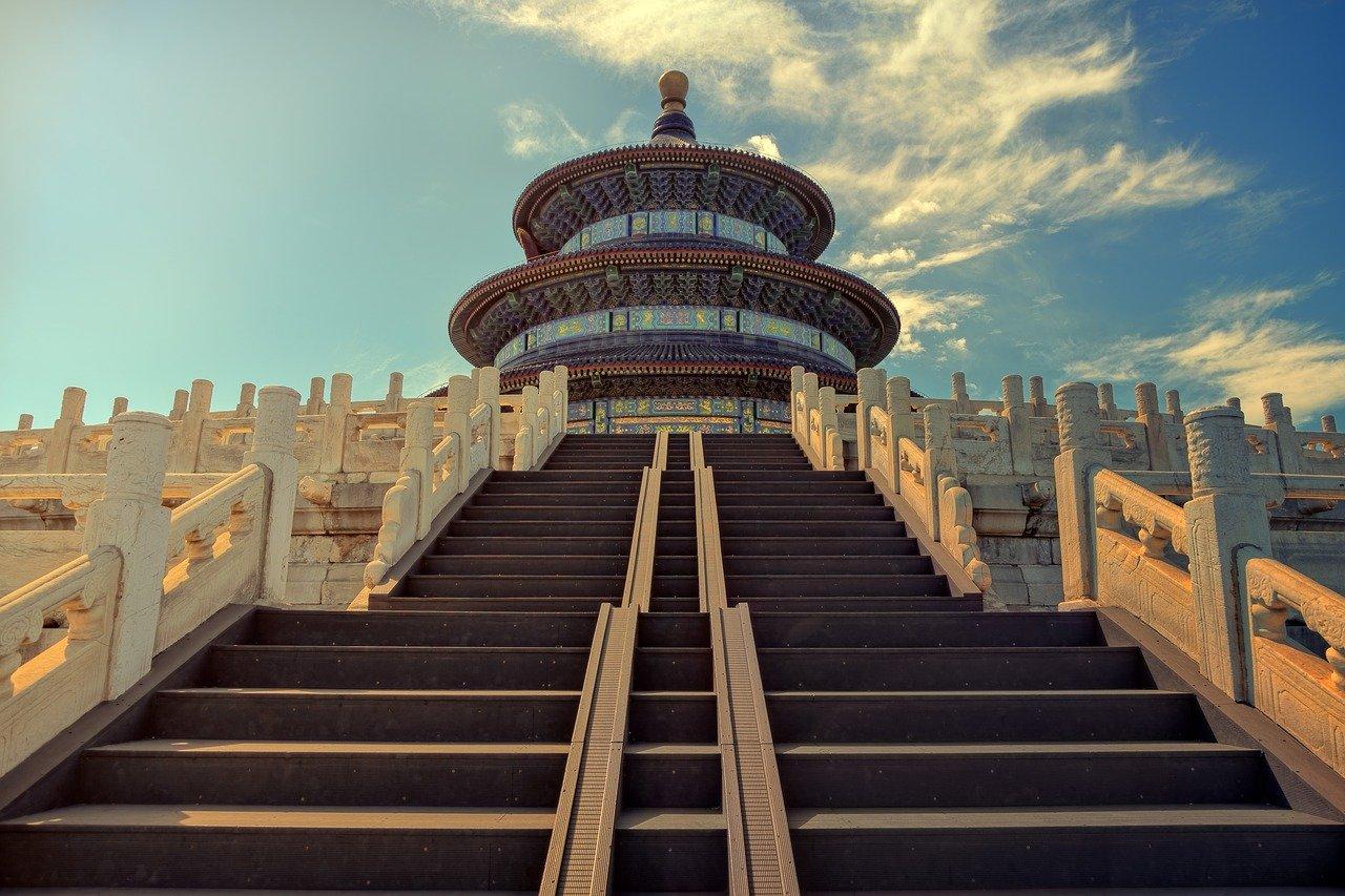 613文化自然遗产日,我们为你推荐这些京城文化地标