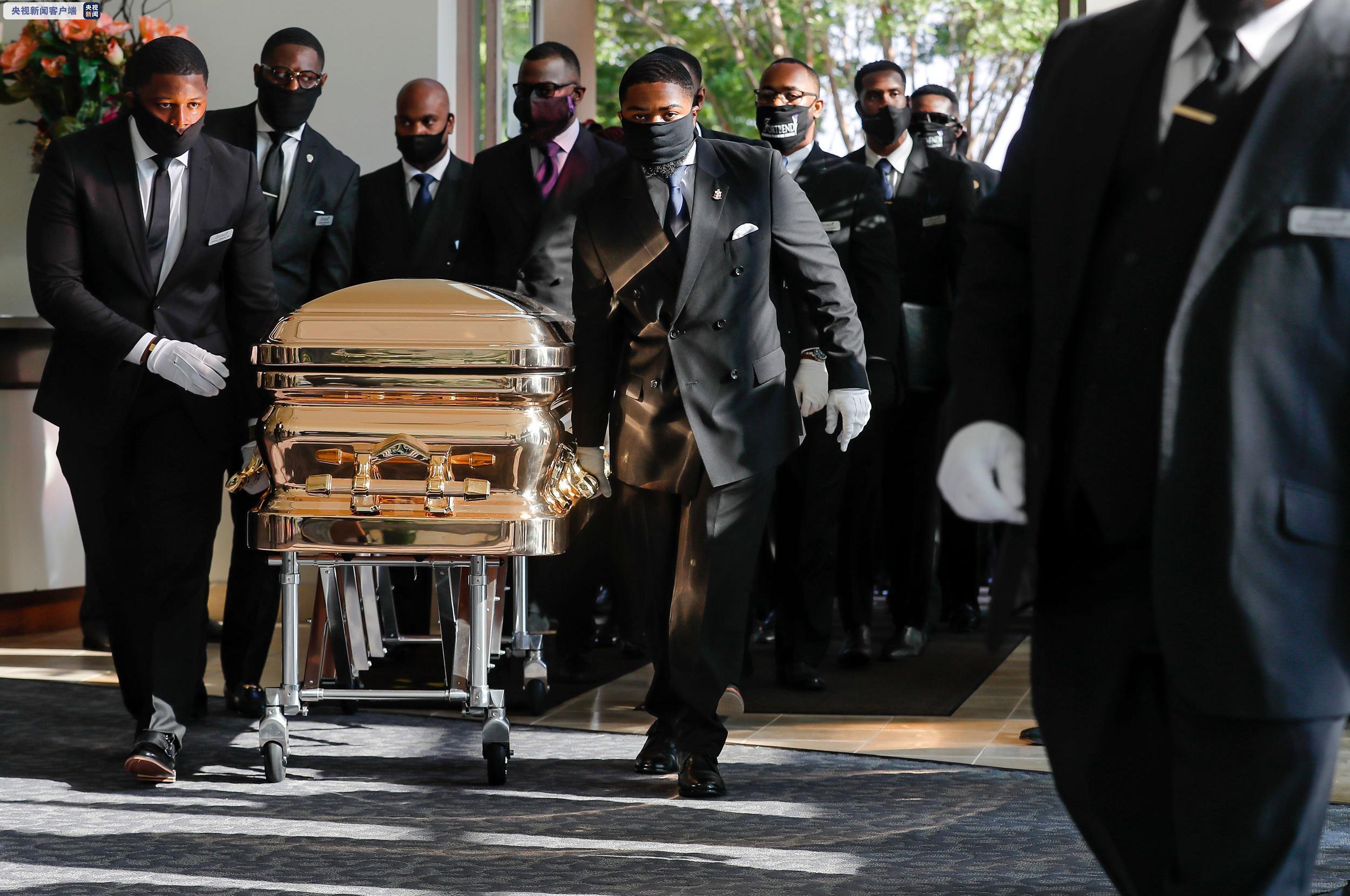【支持外链的网盘】_弗洛伊德葬礼在家乡休斯敦举行