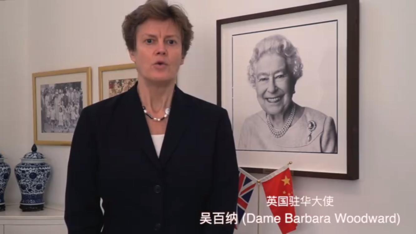 独家 | 美方压力下是否放弃华为?英国驻华大使回应