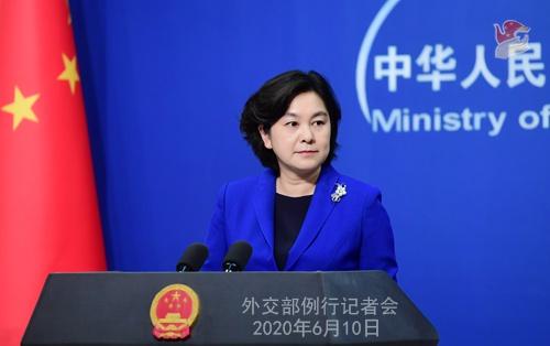 """【福州网站优化】_蓬佩奥称中国""""胁迫霸凌""""汇丰各国应减少依赖中国 外交部回应"""