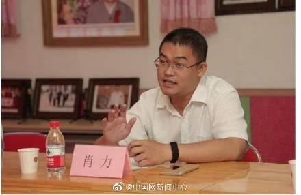 【快猫网址培训课程】_湖北南漳县长、北大光华博士后肖力被查,曾低调赴任回避饭局