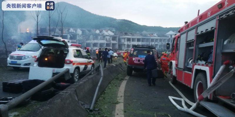 浙江温岭槽罐车爆炸已致19人遇难 172人住院治疗