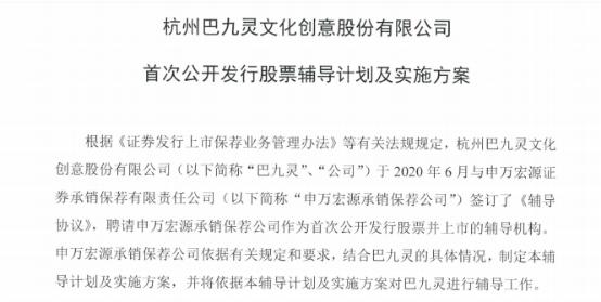 """「毅昌股份」""""中国最有钱记者""""又谋上市,这次是独立IPO插图(1)"""