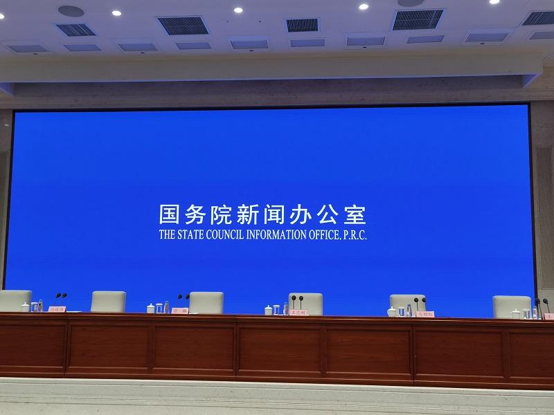 【网站盈利】_国新办发布《抗击新冠肺炎疫情的中国行动》白皮书